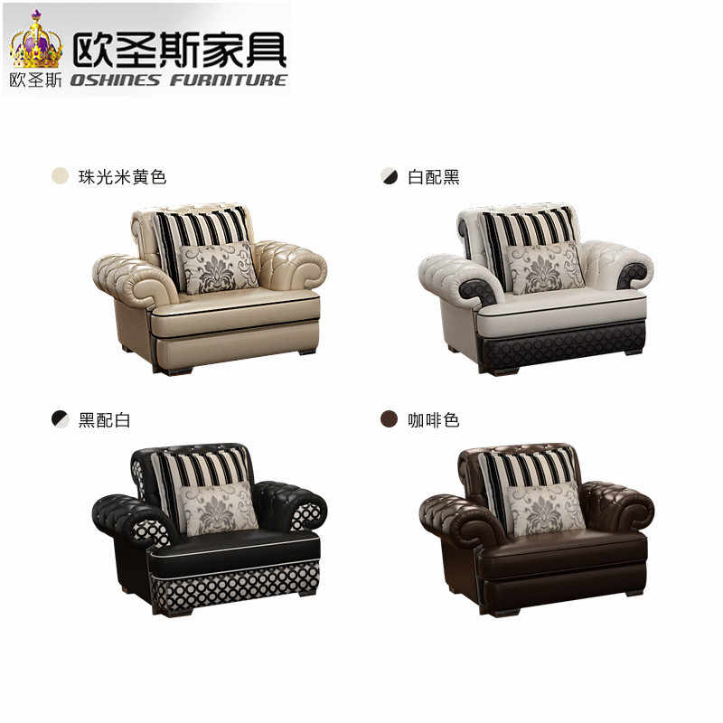 Buy From China Factory Directly Wholesale Valencia Wedding Italian Cheap Cream Beige Leather Pictures Of Sofa Chair Set Designs