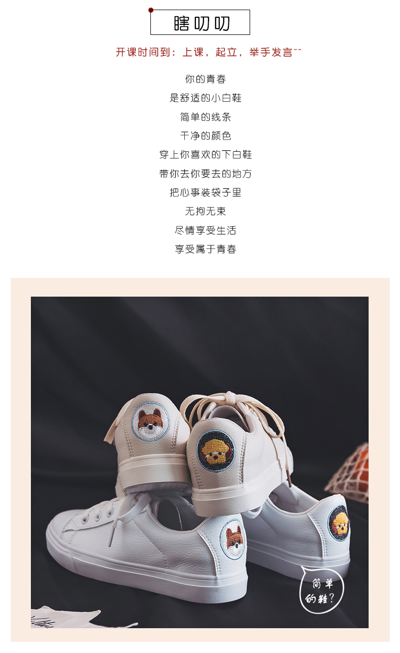 Small white shoes female 2019 spring new wild Hong Kong-flavored shoes female students casual flat bottom shoes tide 33