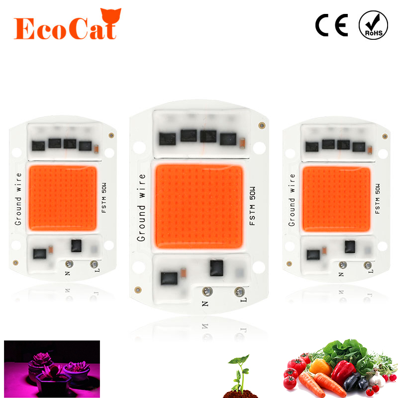 ECO CAT AC 220V 20W 30W 50W cob led grow light chip full spectrum 380nm-840nm for Indoor Plant Seedling Grow and Flower
