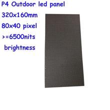 P4 уличный светодиодный модуль полноцветная светодиодная вывеска 320 мм* 160 мм 80*40 пикселей p4 уличный светодиодный экран панели