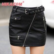 レザースカートレディースホットジッパーウエストポケットラップヒップショート包帯スカートの女性のプラスサイズベルト ファッション Pu