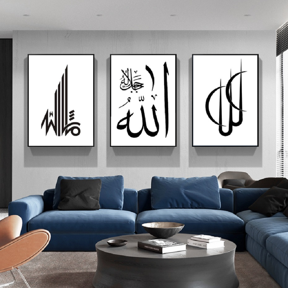 Us 3 35 40 offmodern islamic art canvas paintings black and white arabic calligraphy wall art posters pictures prints living room home decor in