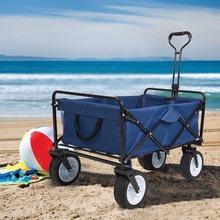 Outdoor Folding Wagon 4 Wheels Collapsible Utility Cart Portable Storage Basket Garden Beach Trolley cheap KM0378 Plastic Karmasfar