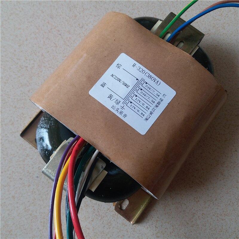 2*24 В 7.5A 2*12 В 0.8A R сердечника трансформатора медь пользовательские трансформатор 220 В вход 380VA с щит выход для Мощность усилитель