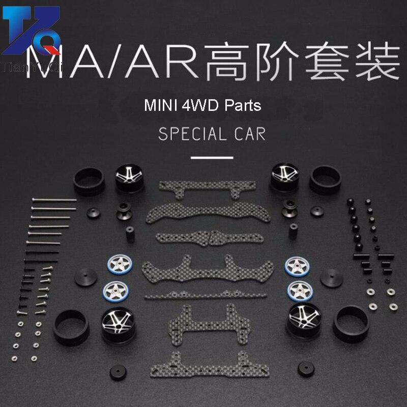 Tamiya 4WD RC voiture AR/MA/S2 haut niveau châssis modifier pièces de rechange ensemble noir/bleu/rouge