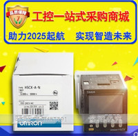 FREE SHIPPING %100 NEW H5CX A N Time relay AC100 240