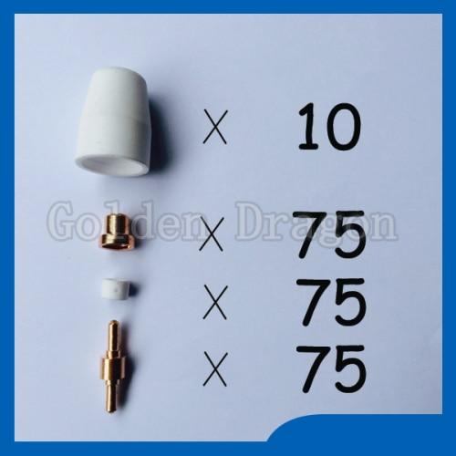 ФОТО Free shipping PT31 LG40 Air Plasma Cutter Consumables KIT Plasma Nozzles TIPS Fit Cut40 50D CT312,235PK