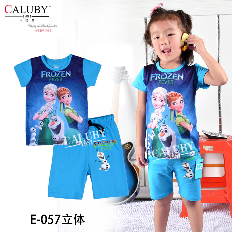 af59e71c4c Venta al por mayor Pijama Kids CALUBY ropa interior del envío juego de los  niños de la princesa niño desgaste dormir PJ S chica Pijama establece  WHP447C en ...