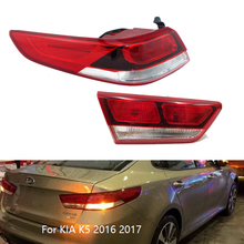 MIZIAUTO Inner Outer Tail Light Stop light for KIA K5 2016 2017 taillamp praking stop Rear Brake