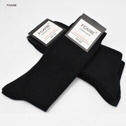 Fcare 10 pièces = 5 paires longue jambe noir 40, 41, 42, 43 coton ski-chaussettes calcetines hombre meias masculino chaussette professionnelle