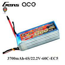 Gens ace Lipo Battery 22.2V 3700mAh Lipo 6S Battery Pack 60C EC5 Plug Reliable Power for Heli Quadcopter High Performance