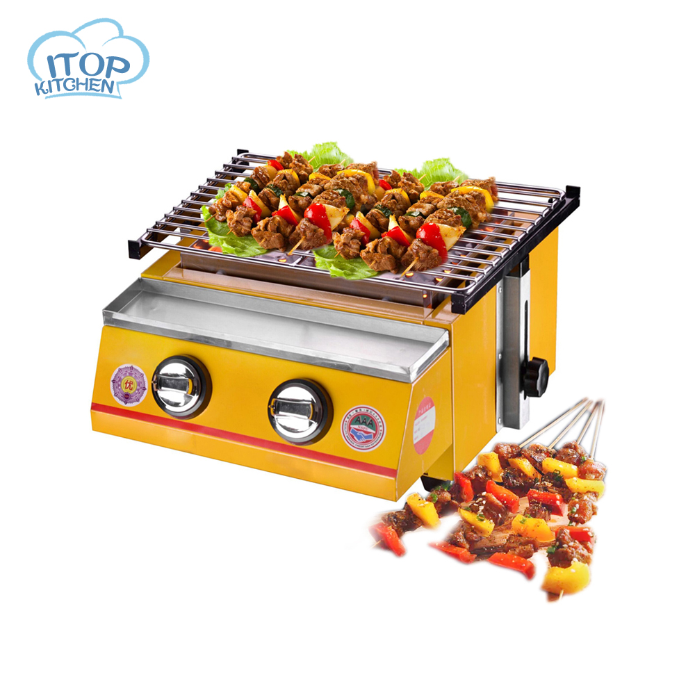 ITOP LPG Gas BBQ Grill Outdoor Party Machine Easy Clean Adjustable Height Portable 2-Burner Barbecue Stove