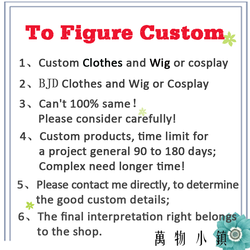 To figure custom! BJD Doll Clothes /Wig COS Shoes Accessories Cosplay SD DDM MSD SD13 Uncle Costume