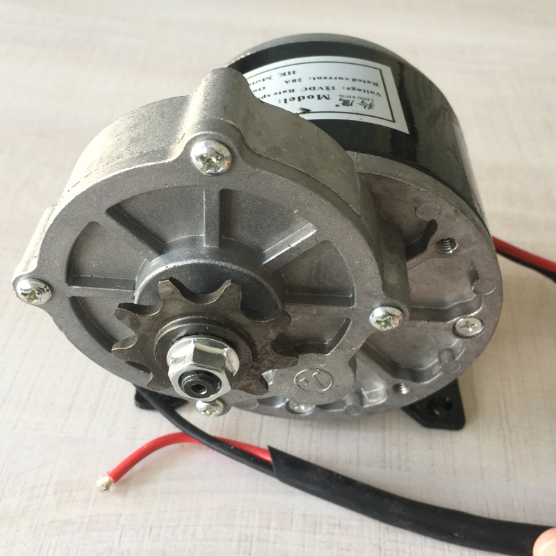 12V 250W Brush Motor <font><b>1016Z</b></font> E-bike Bicycle Gear Decelerating Motor Electric Scooter Accessories  image