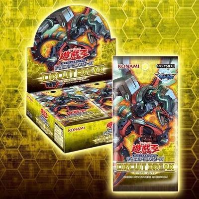Yu Gi Oh jeu roi CIBR 1002 Circuit dommage supplément paquet carte Rare enfants jouet cadeaux