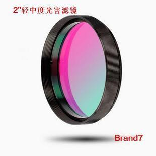 Astronomical Telescope Filter Lens Lightweight Moderate Light (Broadband) Filter 2 inch Deep Space Photography optolong yulong 2 inch 1 25 inch built in l pro almost no color filter light filter deep space photography filter