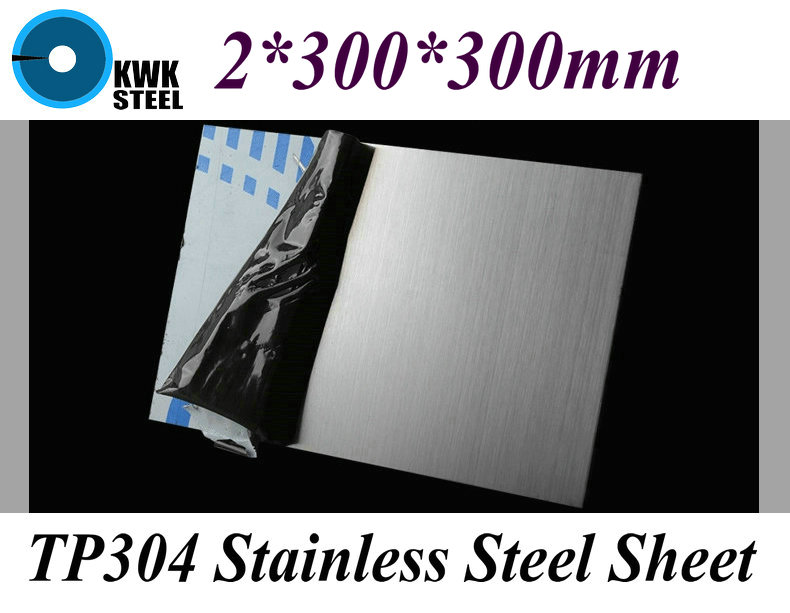 2*300*300mm TP304 AISI304 Stainless Steel Sheet Brushed Stainless Steel Plate Drawbench Board DIY Material Free Shipping