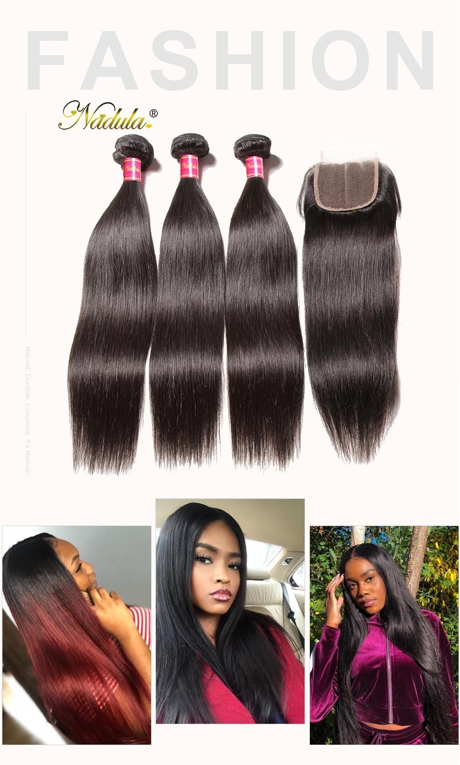 Nadula Hair 3 Bundles Brazilian Straight Hair With Closure 4*4 Lace Closure With Human Hair Weaves Straight Bundles With Closure