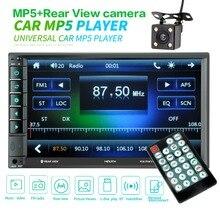 MP5 Auto Media Player Double Dins USB Bluetooth Audio Car Radio Multimidia MP5 12V FM HD 7