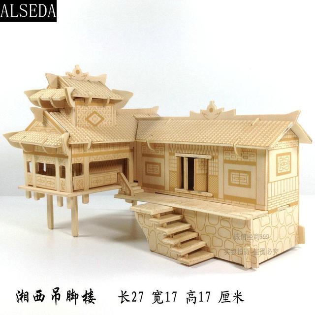 Holz 3D Gebäude Modell Spielzeug Geschenk Puzzle Handarbeit Montieren Spiel  Chinesischen Holzhandwerk Baukasten Xiangxi Haus Auf