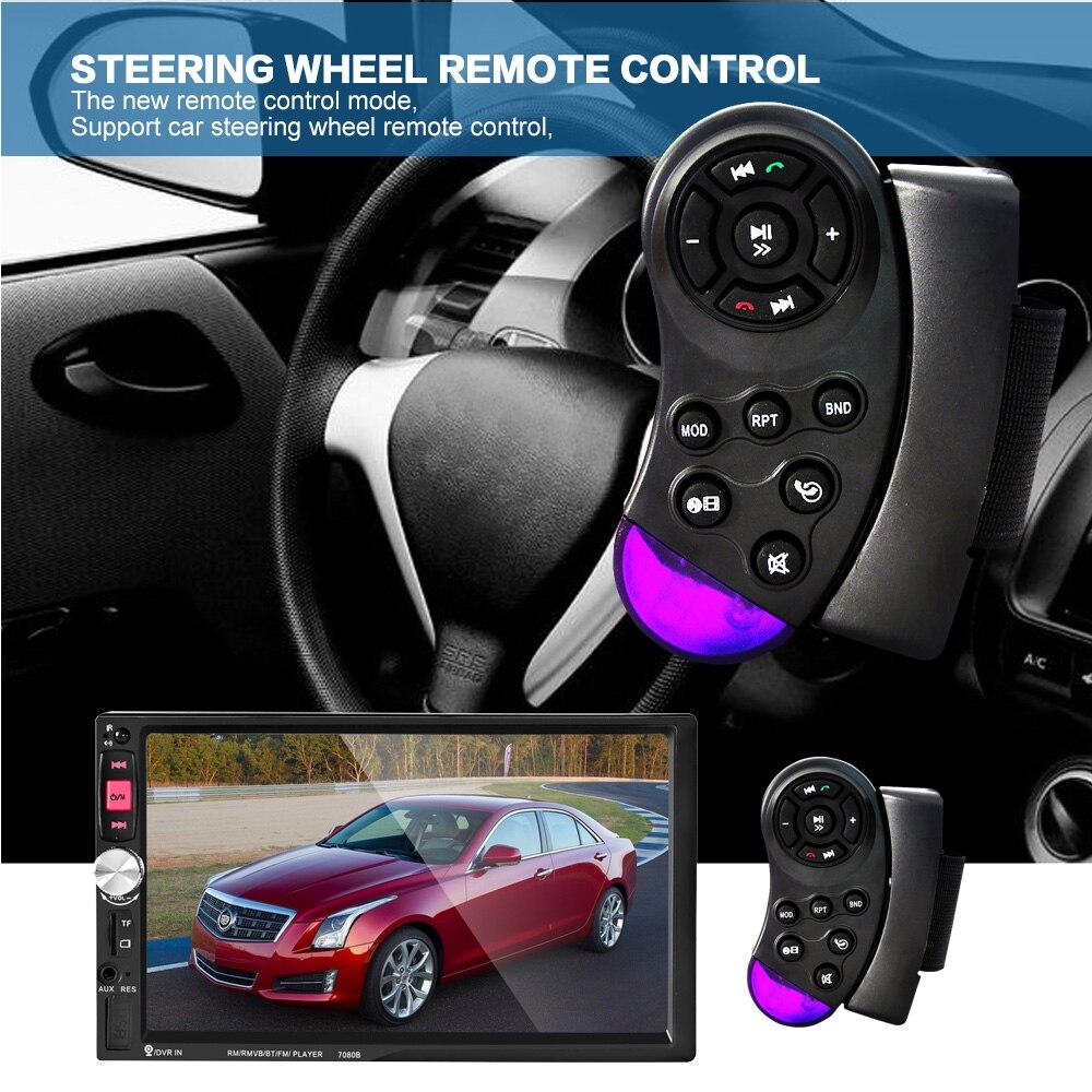 ЖАҢА 7inch HD TFT экранды автокөлік радио - Автомобиль электроникасы - фото 2