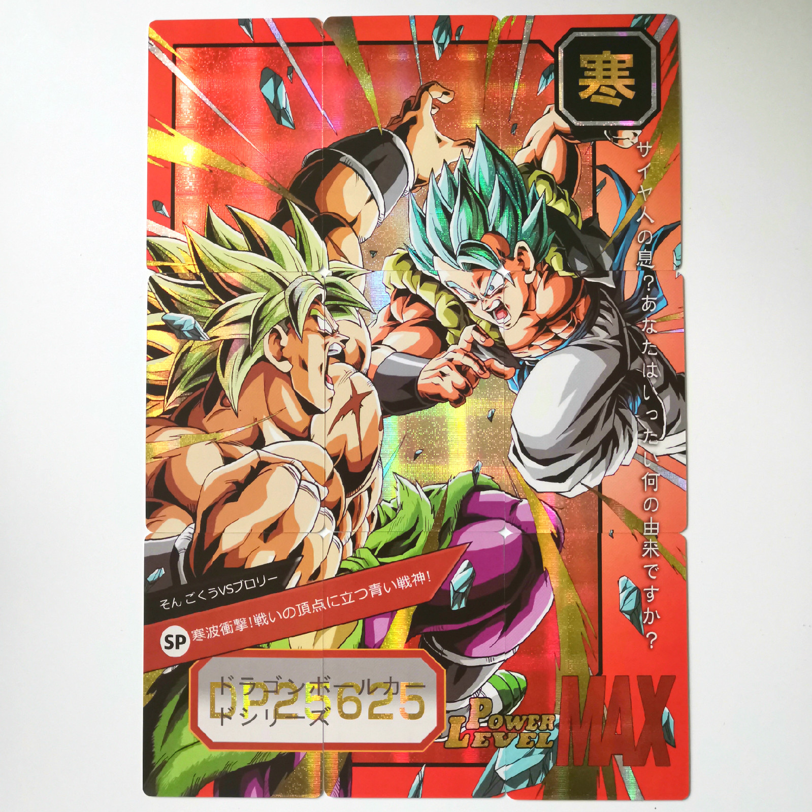 54pcs Super Dragon Ball Z 6 Sets 9 In 1 Heroes Battle Card Ultra Instinct Goku Vegeta Super Game Collection Cards