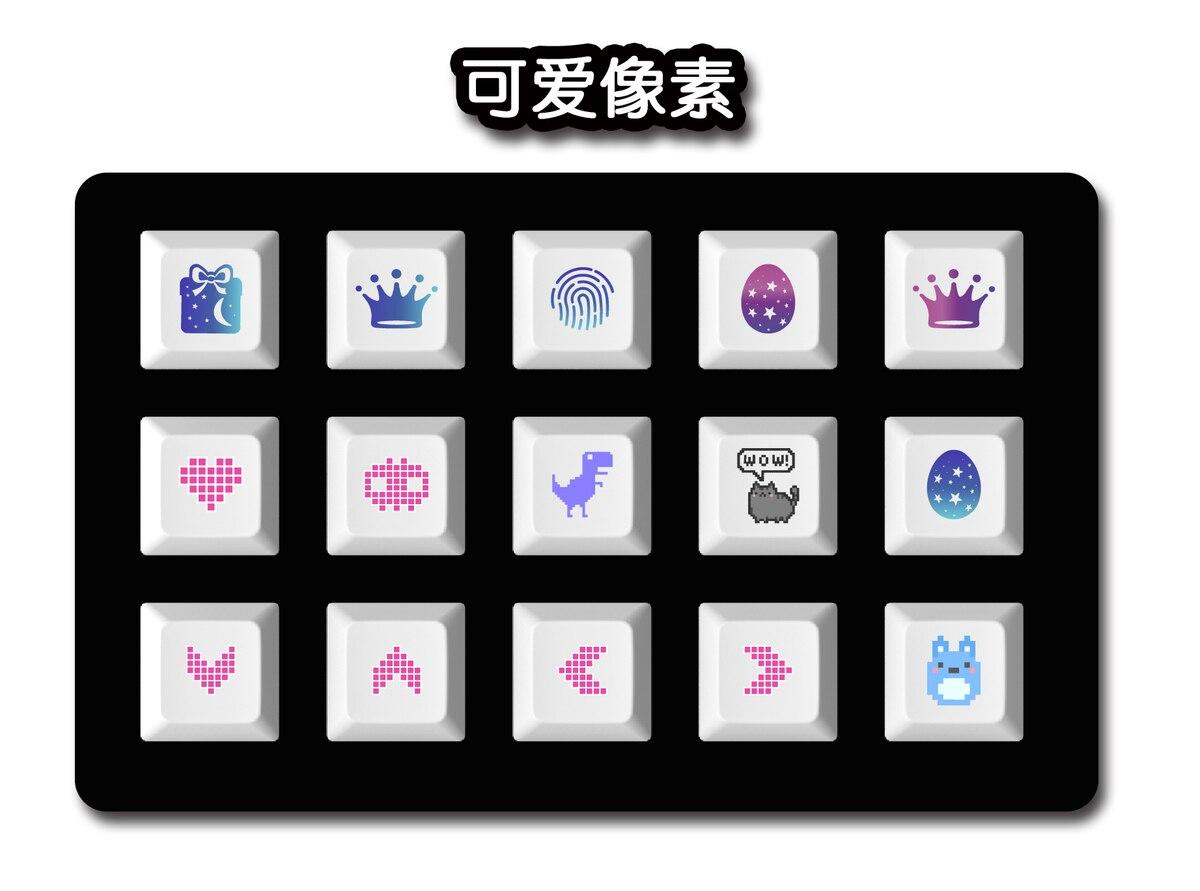 1 Paket Sparerib Dsa Persönlichkeit Tastenkappen Mechanische Tastatur Schlüssel Kappe Für Bunte Eis Cartoon Hero Pixel Spongebob Hohe Sicherheit