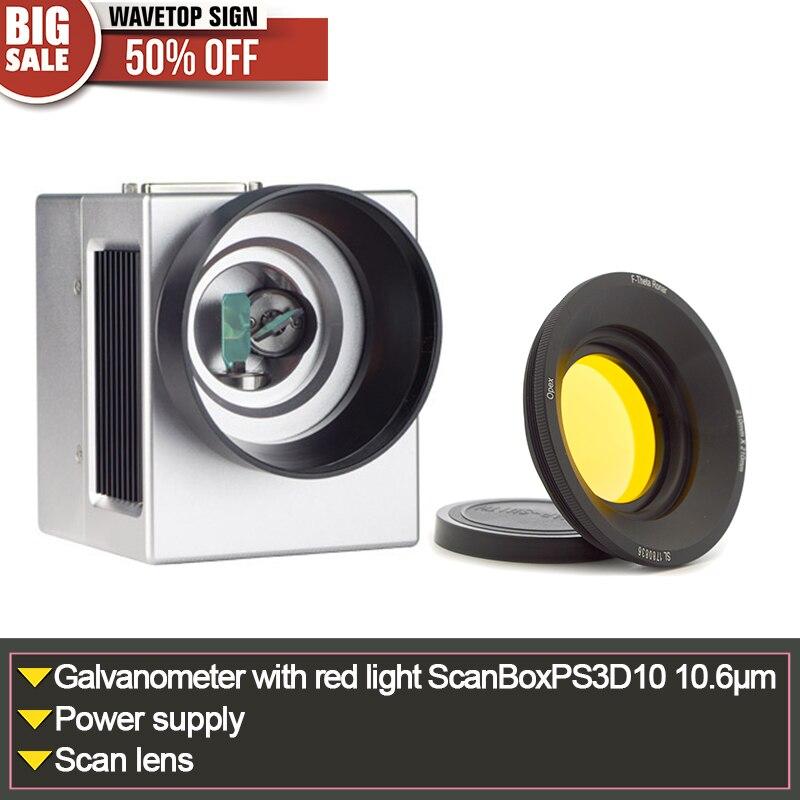 CO2laser 10.6um Digital galvanometer aperture 10mm economic type fiber 2 red beam fixed focus OPEX scan lens 70X70-300X300mm economic methodology