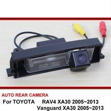 Для TOYOTA Vanguard RAV4 RAV-4 RAV 4 2005~ 2013 камера заднего вида с ночным видением камера заднего вида Автомобильная камера заднего вида HD CCD