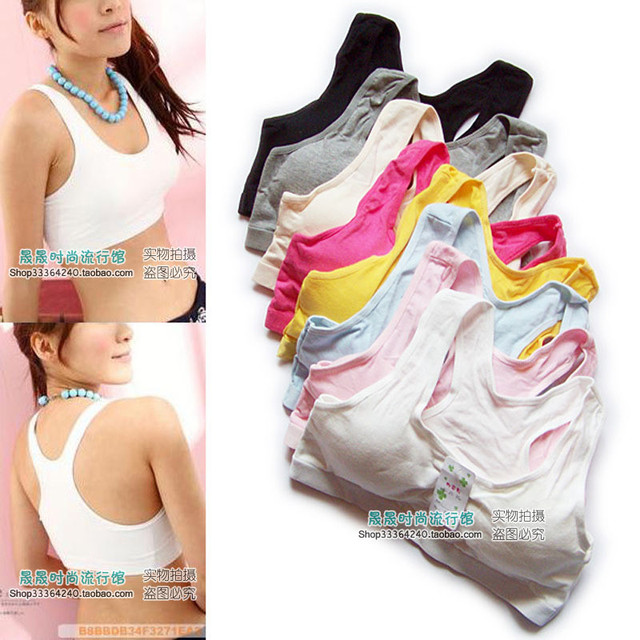 free Sale New None Short Solid Active Broadcloth Shipping 2015 Cotton Sports Type Tank Belt Jottings Half-length Pad Basic Bra