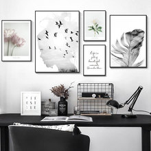 Feather Wall Art Canvas Painting Quotes Abstract Print Nordic Poster Flower Black And White Pictures Living Room Unframed
