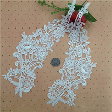 High Quality Embroidered Polyester DIY Craft Lace Fabric Venise Venice Mirror Flower Motif Sewing Applique 5 Pairs(10 pcs)