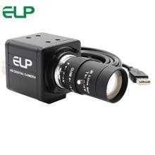 Hohe Geschwindigkeit Webcam MJPEG 260fps 360 P/120fps 720 P/60fps 1080P OmniVision OV4689 CMOS USB Web kamera Mit Vario CS Objektiv