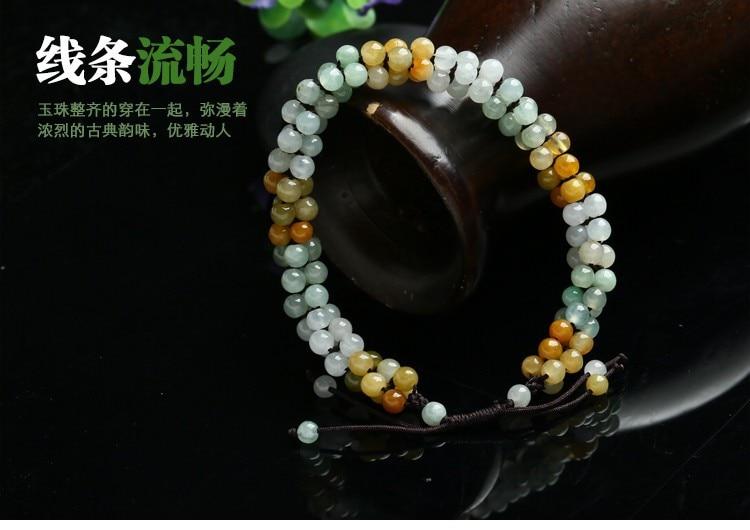 Burma yu bracelet genuine home with yu bracelet, hand woven ladies Specials - 5