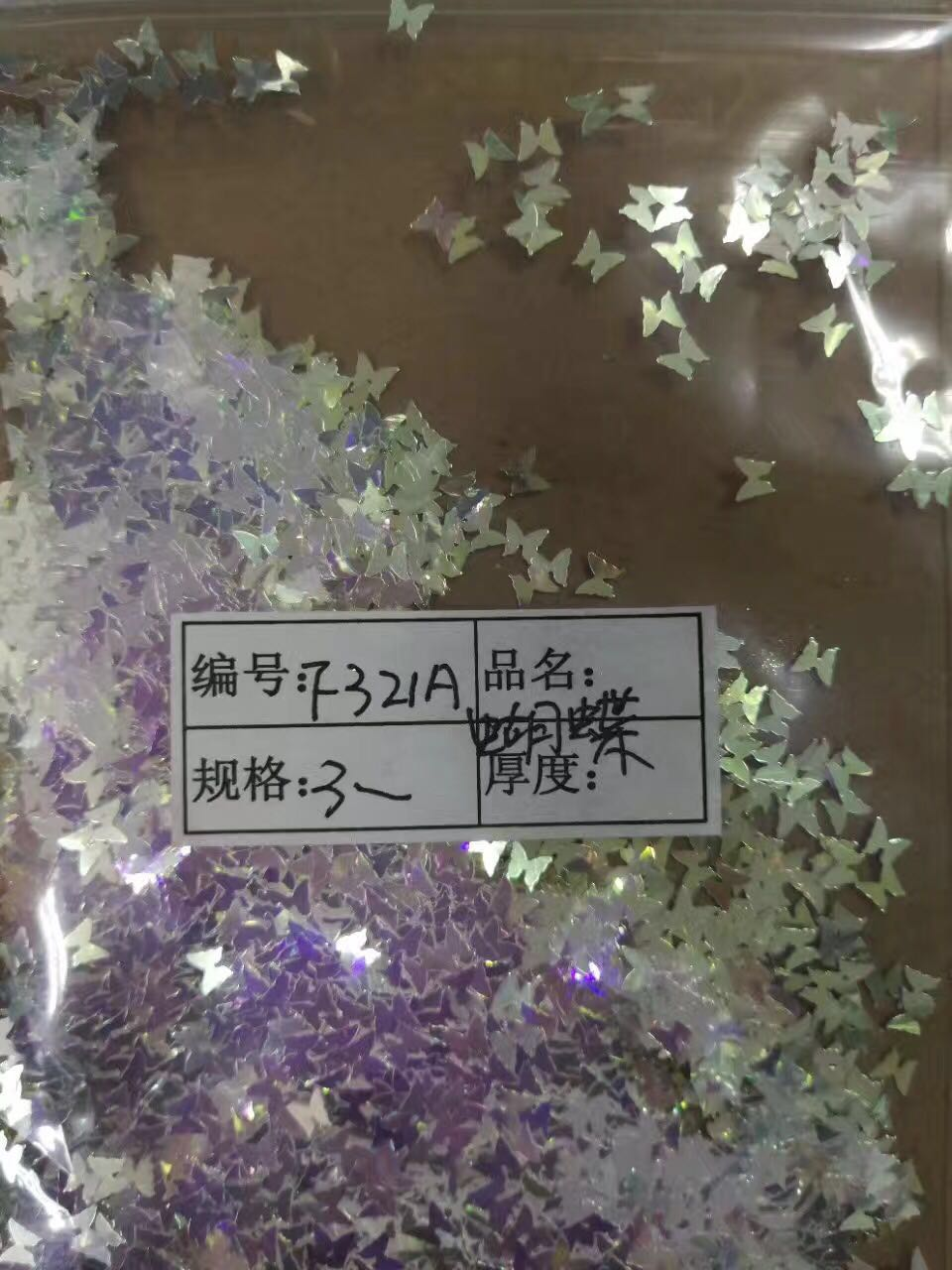 3mm Iridescent White Butterfly Glitter 500 grams Wholesale dysprosium metal 99 9% 5 grams 0 176 oz