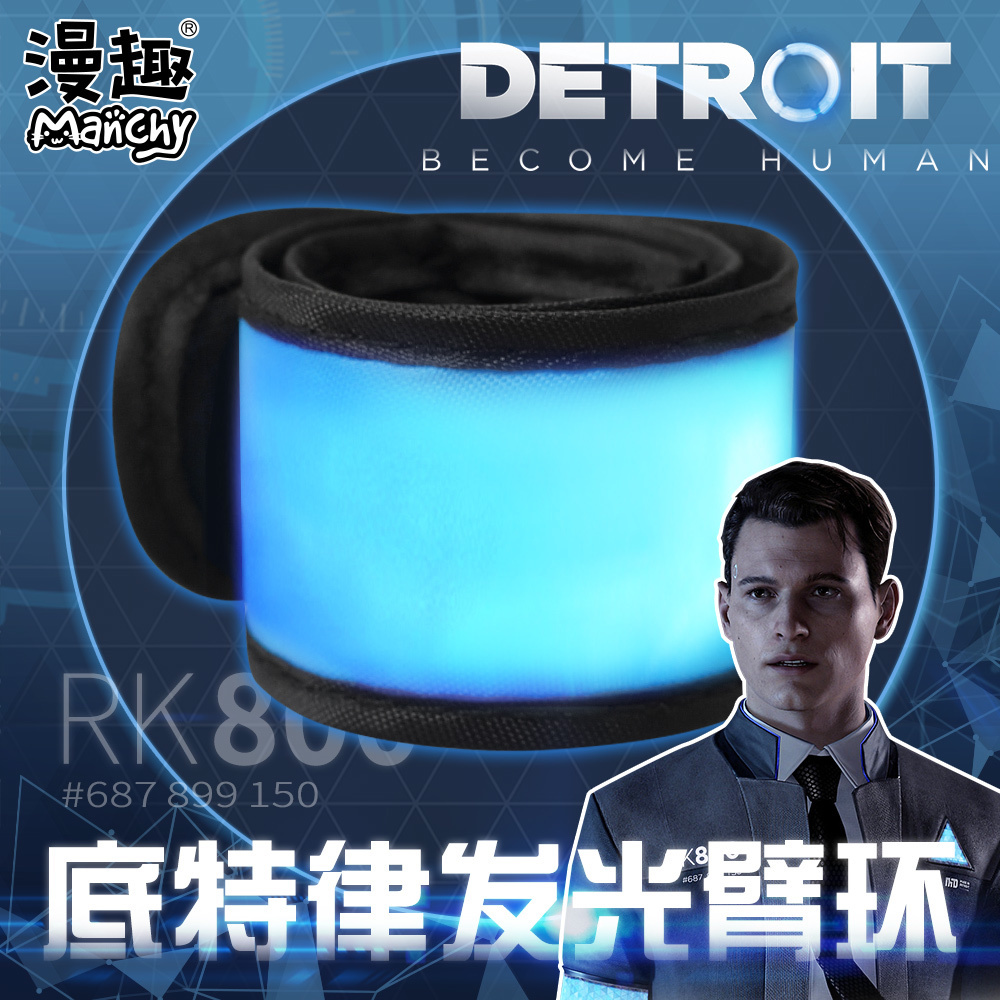 Detroit: Become Human Conner RK800 LED Lamp Armband Blue Luminous Arm Band Ring Costumes Cosplay Props New