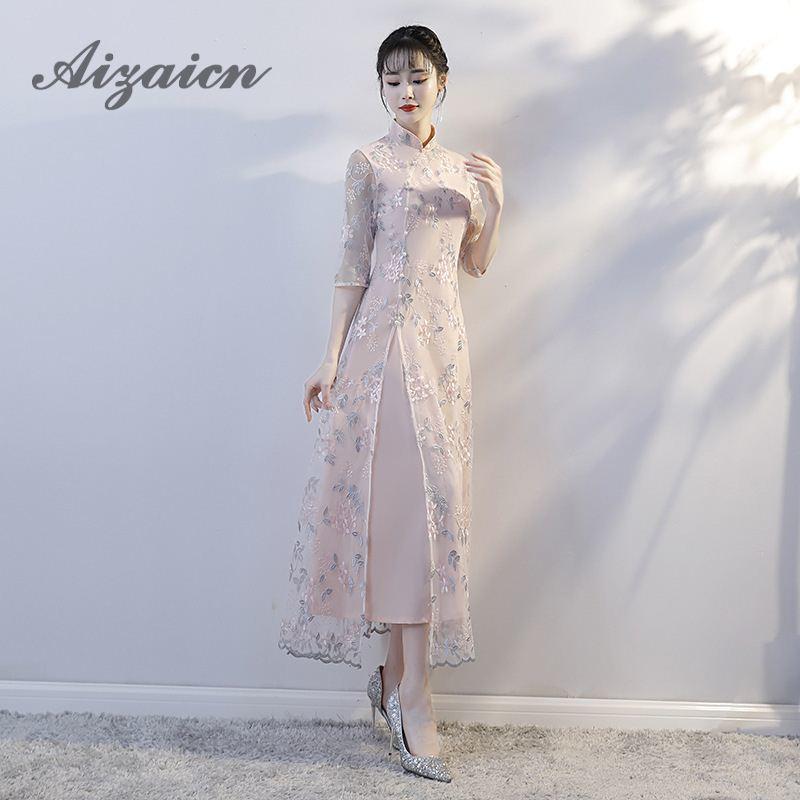 2018 Lace Ao Dai Modern Cheongsam Dress Split Qipao Embroidery Traditional Vietnam Ao Dai Dresses For Women Aidai Vietnamese