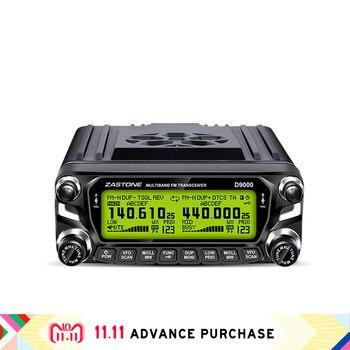 Radio de coche de banda dual vhf uhf, radio walkie talkie, altavoces de coche, columna de intercomunicación