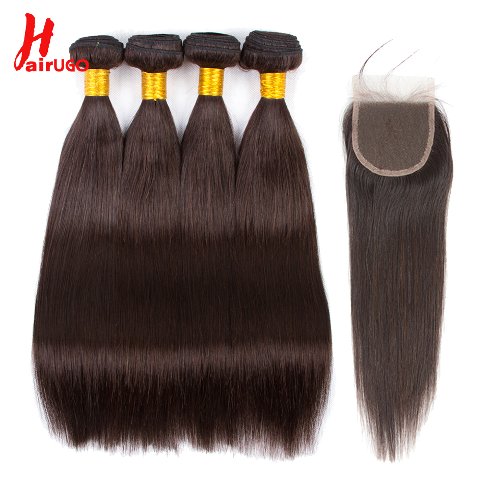 HairUGo Dark/Light Brown Straight Hair 3 or 4 Bundles With Closure Brazilian Hair Weave Bundles #2/4 Remy Human Hair Extensions