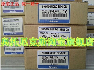 """False Penalty 10"" Sensor BS5-T2M BS5-K2M BS5-L2M"