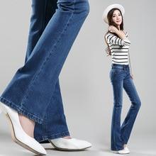 2016 New Brand Stretch Skinny Jeans Female Push Up Jeans Flare Leg Women Bell Bottom Jeans