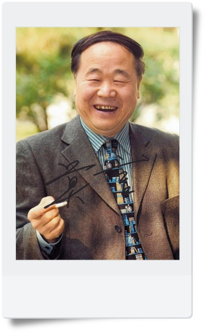 signed MO YAN  autographed  original photo 7  inches freeshipping  China's writer  082017 signed tfboys jackson autographed photo 6 inches freeshipping 6 versions 082017 b