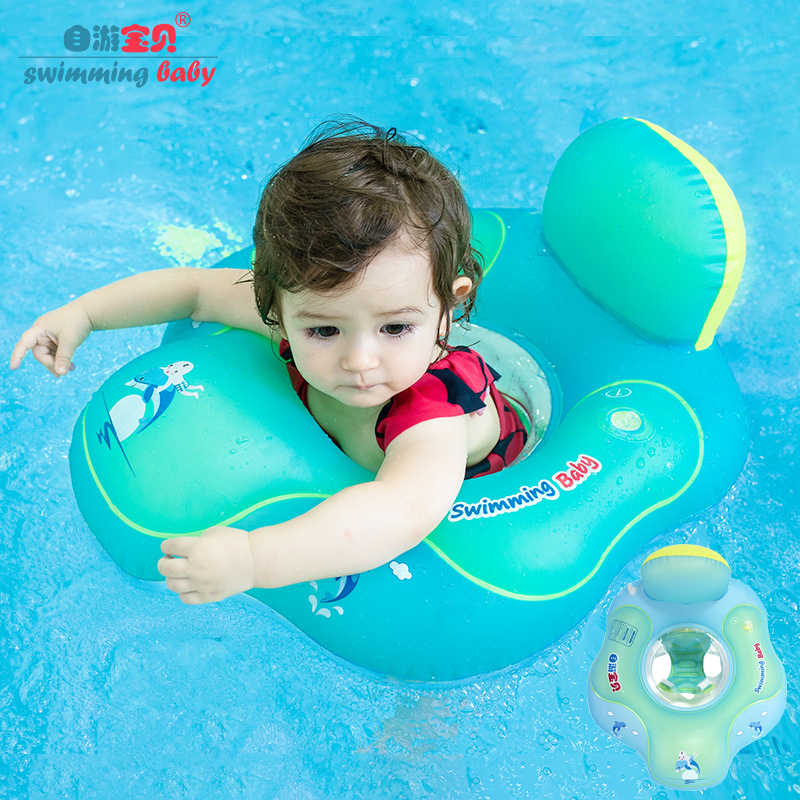 Безопасный детский надувной плавательный круг для детей от 0 до 6 лет Детское кресло купание и плавание аксессуары для бассейна круг для детей