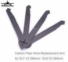3 К полный углеродного волокна arm 4 мм запасные оружия для XL7 V2 294 мм/XL8 V2 360 мм Фристайл рамка FPV Racing Drone