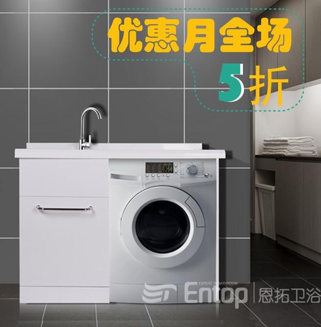 Perfect Stainless Steel Cabinet Bathroom Storage Cabinet Wash Basin Washbasin Washing  Machine Cabinet Wash Wardrobe