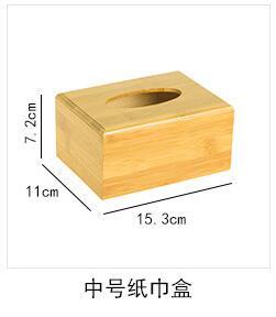 RSCHEF 1 шт салфеток ящики салфетки держатель Бумажная автомобильная коробка для салфеток - Цвет: 2
