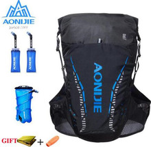 AONIJIE 18L Backpack Outdoor Sports Bag Trail Running Vest Hydration Men Women Marathon Cycling Hiking For 2L Water Bladde