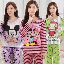Обстановка модальные шелковые тонкие длинными рукавами главная весна пижамы осень набор
