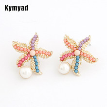 цена (Min.order  $10,mix order)  Hot Sale New Arrival Fashion Korean Resin Pearl Star Stud Earring Stud  For Women Free Shipping онлайн в 2017 году