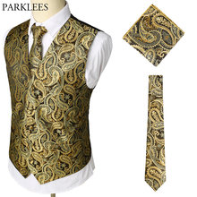 Men's 3pcs Paisley Jacquard Vest Tie Pocket Square Set 2018 New Business Party Wedding Tuxedo Suit Vest Men Gilet Costume Homme(China)